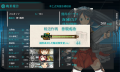 kancolle_20161120-003341343.png