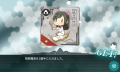 kancolle_20161120-220942021.png
