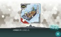 kancolle_20161120-221005866.png