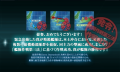 kancolle_20161123-220720088.png