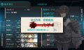 kancolle_20161125-003623944.png