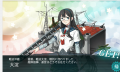 kancolle_20161125-021114820.png