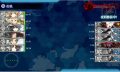 kancolle_20161127-224210771.png