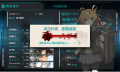 kancolle_20161128-025833355.png