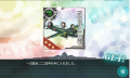 kancolle_20161129-020612929.png