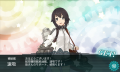 kancolle_20161204-142615240.png