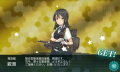 kancolle_20161204-144748165.png