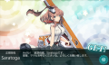 kancolle_20161204-144835825.png