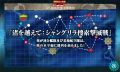 kancolle_20161204-144856560.png