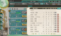 kancolle_20161208-225806736.png