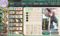 kancolle_20161217-000331509.png