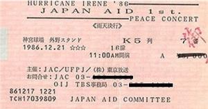 japan_aid2.jpg