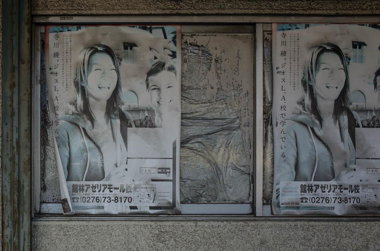 160910佐野-000030