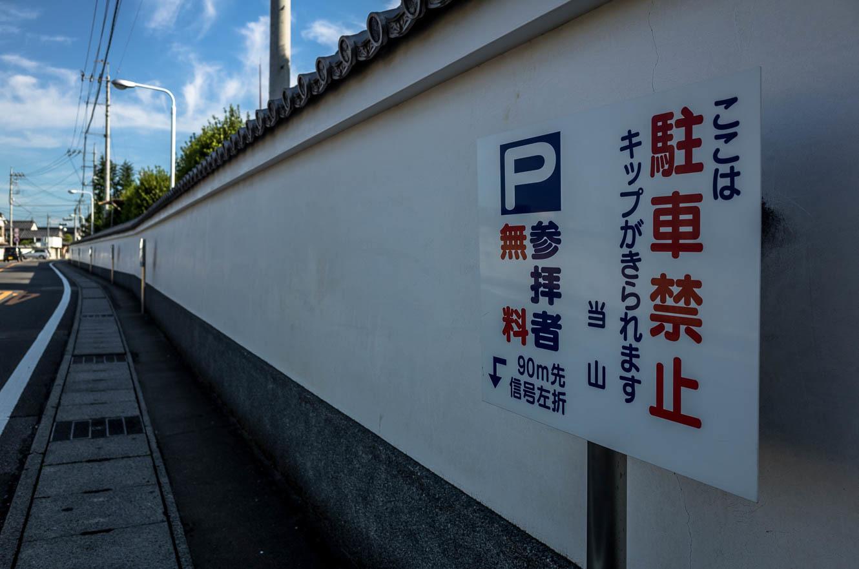 160910佐野-000062