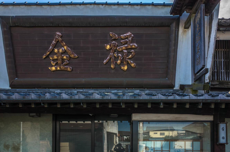 160910佐野-000122