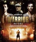 warrior-s.jpg