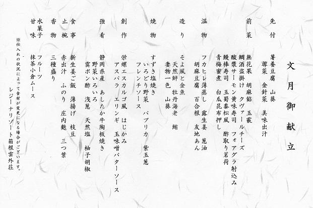 IMG_20160727_0001B.jpg