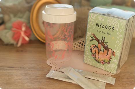 ミナト製薬 micoco シナモン青汁