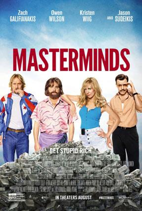 masterminds_1.jpg