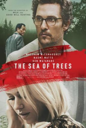 seaoftrees.jpg