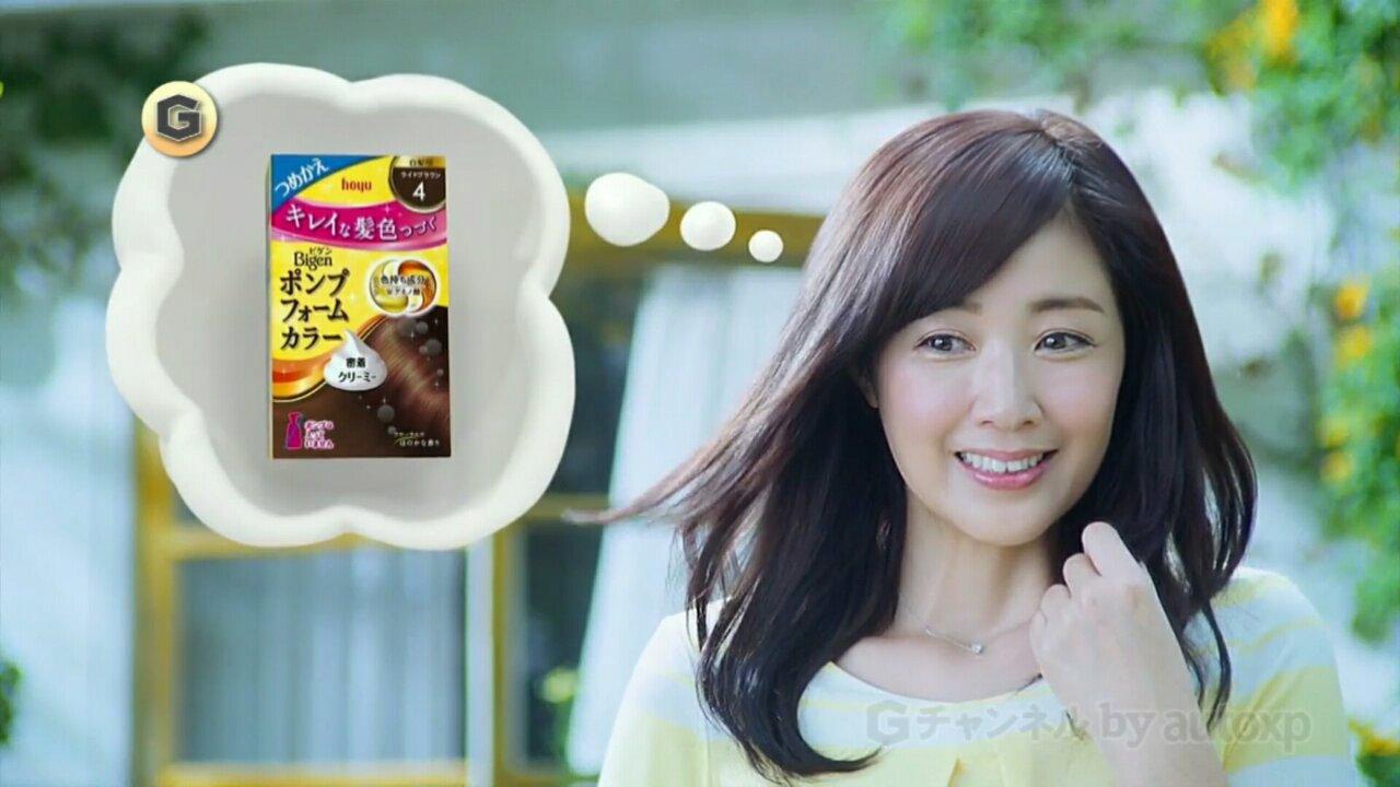 あのころの , 菊池桃子、48歳なのに可愛いすぎだろwwwww