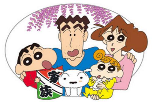 kureyon-shinchan2.png