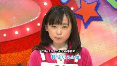 main-chan-11sai.jpg
