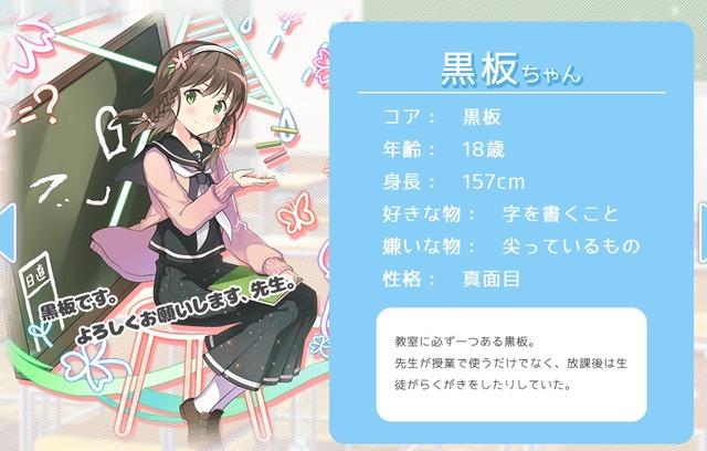 nostalgic_girl-11.jpg
