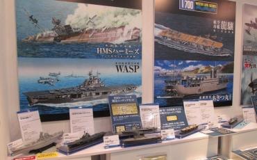 1/700ウォーターライン アオシマ 静岡ホビーショー イギリス海軍航空母艦ハーミーズ(HMS Hermes, 95)aircraft carrier Royal Navyセイロン島沖海戦セントー級4番艦 ワスプ(USS Wasp, CV-7)潜水艦伊-19(USS Wasp, CV-18)エセックス級6番艦 あきつ丸帝国陸軍(丙型特種船)ドック型揚陸艦 龍驤改二 鳳翔
