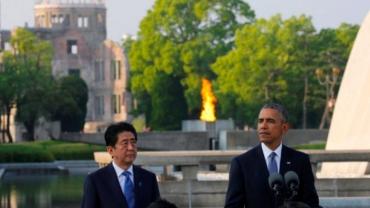 オバマ大統領 伊勢志摩サミット Obama to Pay Historic Visit to Hiroshima バラク オバマ 広島訪問 平和公園 speech スピーチ全文