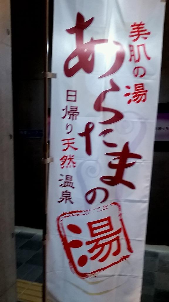 2016_10_22_17_51_11.jpg