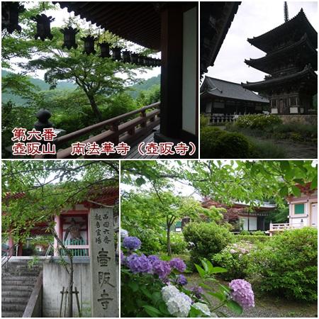 第六番 壺阪寺-1