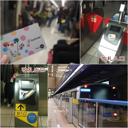 台湾旅行1