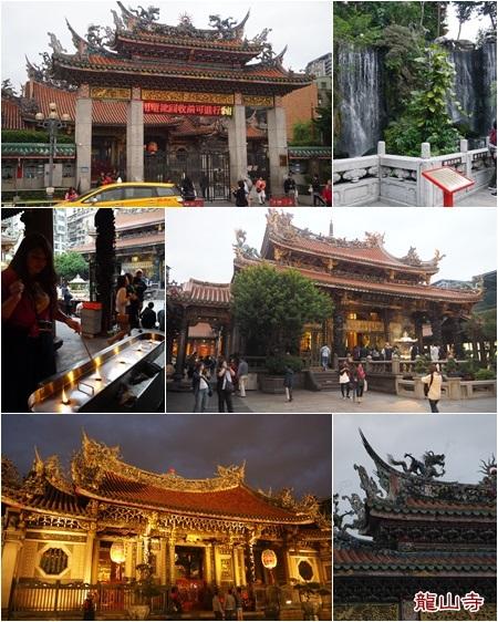 台湾旅行5