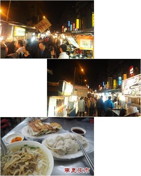 台湾旅行8