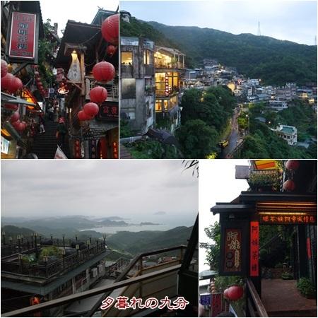 台湾旅行9