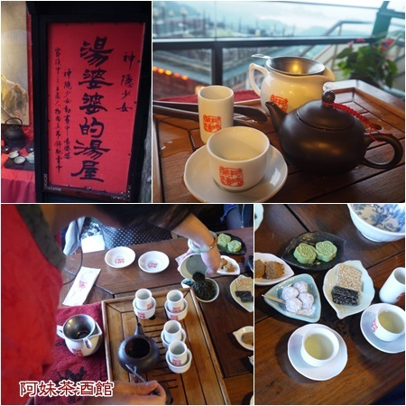 台湾旅行10