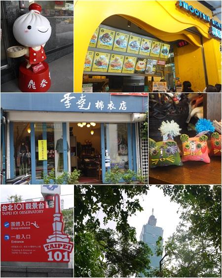 台湾旅行15