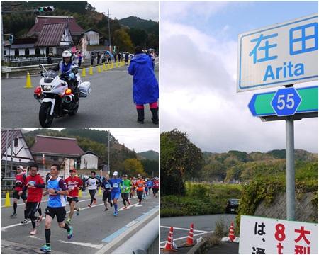 2016福知山マラソンー1