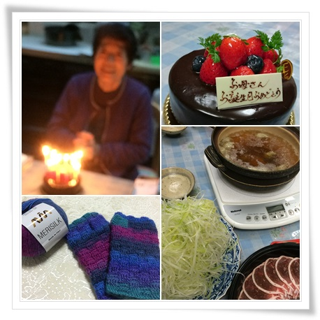 母87才誕生日祝い