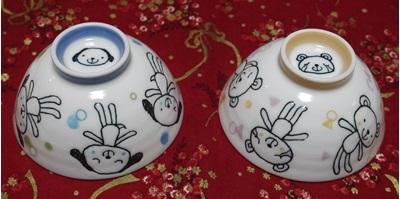 お茶碗プレゼント1