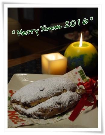 2016年クリスマスイヴ-2