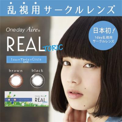 realtrc.jpg