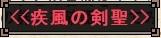 mhf_20160612_001449_987.jpg