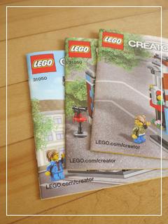 LEGOCornerDeli02.jpg
