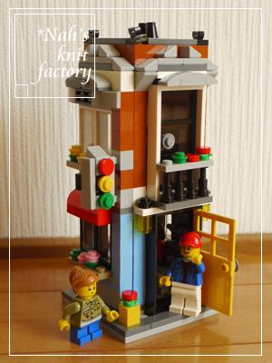 LEGOCornerDeli18.jpg