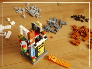 LEGOCornerDeli25.jpg
