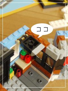 LEGOCornerDeli34.jpg