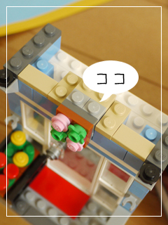 LEGOCornerDeli39.jpg