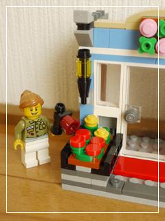 LEGOCornerDeli41.jpg